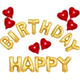 """Metable Shiny Gold Alphabet Letters Foil Balloons Birthday Party Decoration Supply """"HAPPY BIRTHDAY"""" Shaped Balloon"""