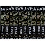 コブラ デラックス版 コミック 全10巻完結セット (ジャンプコミックスデラックス)