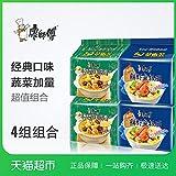 China Good Food China instant noodles 康师傅 经典袋鲜虾鱼板2+香菇炖鸡2 4组组合装 kangshifu instant noodles
