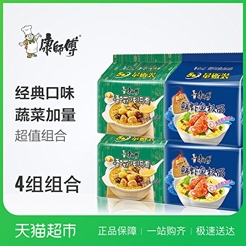 China Good Food China instant noodles 康师傅 经典袋鲜虾鱼板2+香菇炖鸡2 4组组合装 kangshifu instant noodles by China Good Food