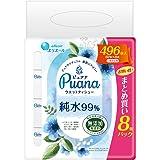 エリエール Puana(ピュアナ)【無添加】ウエットティシュー 純水99% つめかえ用 496枚(62枚×8P)