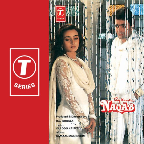 janeman janewafa by kamal makhdoom on amazon music