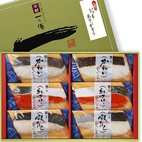 京都老舗の西京漬け 一切包装詰合せギフト【京都一の傳】(3種6切入) KA-6の商品画像