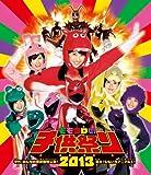 Momoiro Clover Z - Momoclo No Kodomo Matsuri 2013 Mamore! Minna No Tobu Dobutsu Koen Tatakae! Momoiro Animal Z! Live Blu-Ray [Japan BD] KIXM-147