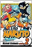 Naruto, , 1591161789