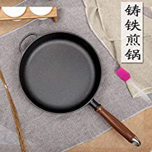CUCUCU Frying Pan Steak Frying Pan Non Stick Frying Pan Wooden Handle Cast Iron Pan Thick Nonstick Coating Unusual Old-Fashioned Household Discus Induction Cooker Gas Frying Pan,Set of wooden handle frying pan