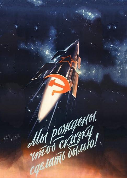 Vintage ruso Unión Soviética espacio Propaganda Soviética la ...