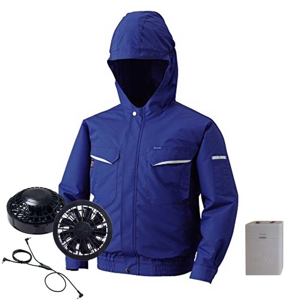 空調服 フード付ブルゾン黒ファン電池ボックスセット KU90481 B07DWKZCRF 4L|4ブルー 4ブルー 4L