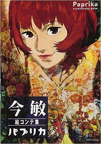 Satoshi Kon Paprika Storyboard Book por Satoshi Kon epub