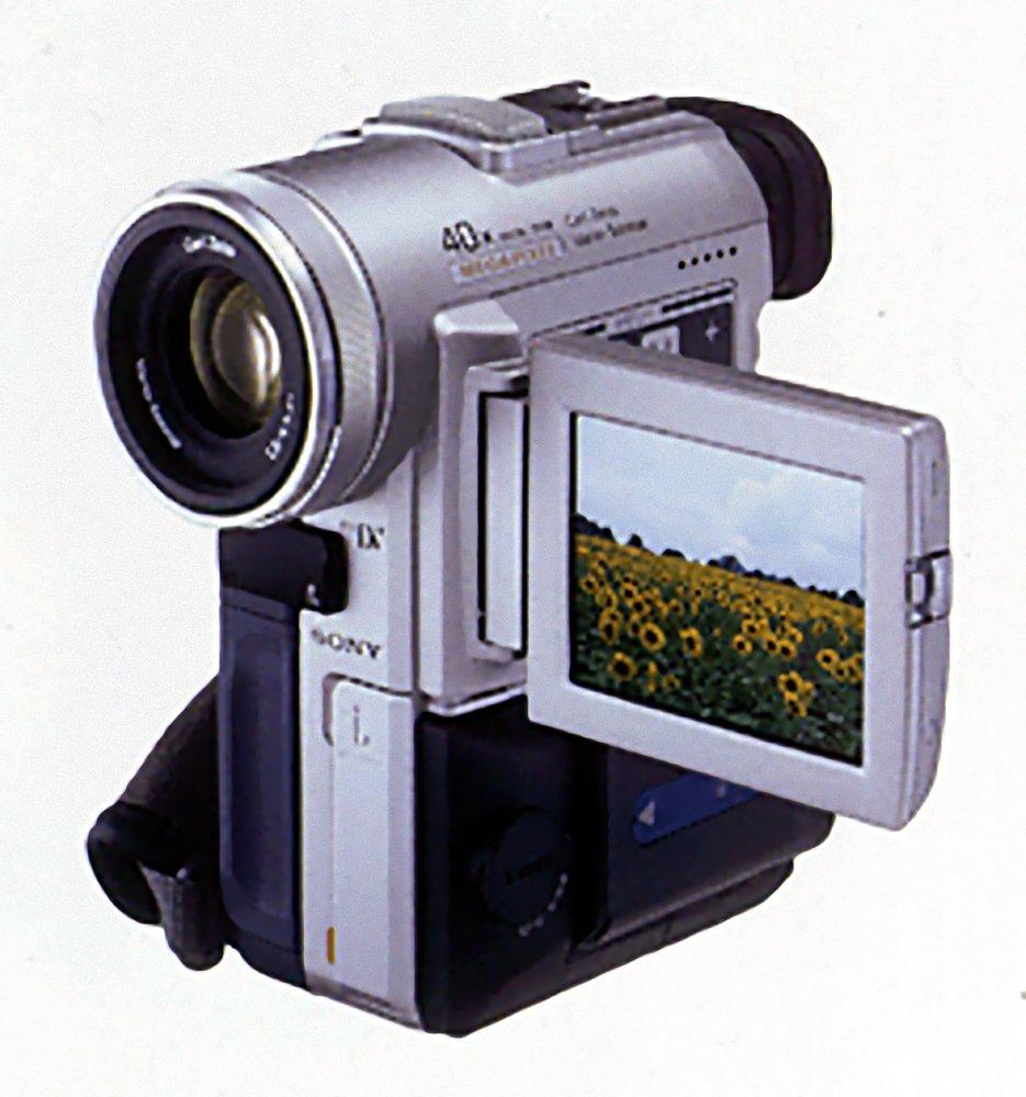 超高品質で人気の SONY DCR-PC100 ソニー B00T4B1FQ4 デジタルビデオカメラレコーダー miniDVテープ ソニー SONY ハンディカム B00T4B1FQ4, 完璧:463b6677 --- vanhavertotgracht.nl