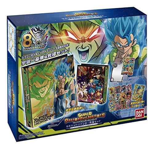 BANDAI Super Dragon Ball Heroes Official 9 Pocket Binder Ultimate Set