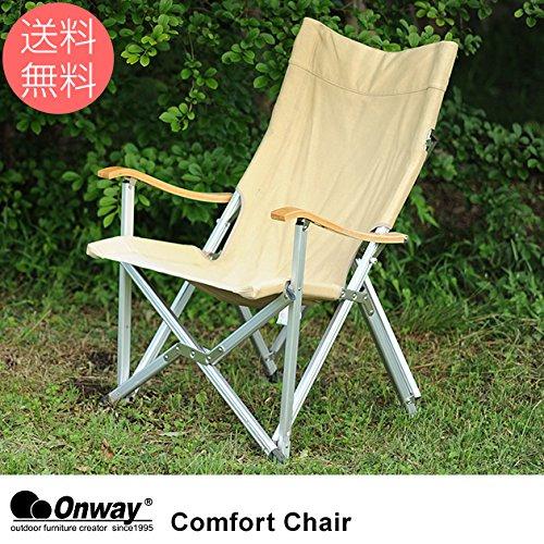 Onway(オンウェー) コンフォートチェア2 Delux Comfort Chair B014GJZKT6