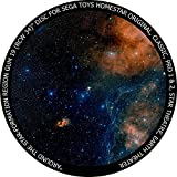 Around The Star-Formation Region Gum 19 (RCW 34) disc for Segatoys Homestar Pro 2, Classic, Original, Earth Theater Home Planetarium