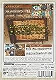Ikki Tousen Vol.6 [Japan Import}