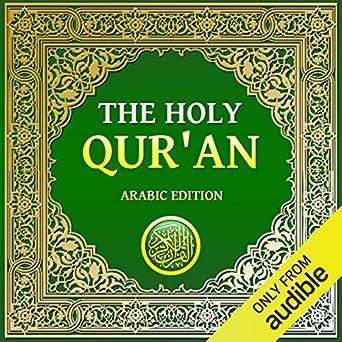 Pdf Quran Arabic Big