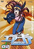 AIR GEAR DVD 02