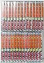 ああ播磨灘全28巻完結(モーニングKC)の商品画像