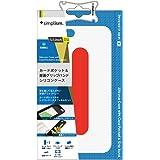Simplism iPhone6 Plus(5.5インチ)用 カードポケット&背面バンドシリコンケース ホワイト TR-SCBIP145-WT
