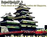 RejseHjælpJP 2gal (Galician Edition)