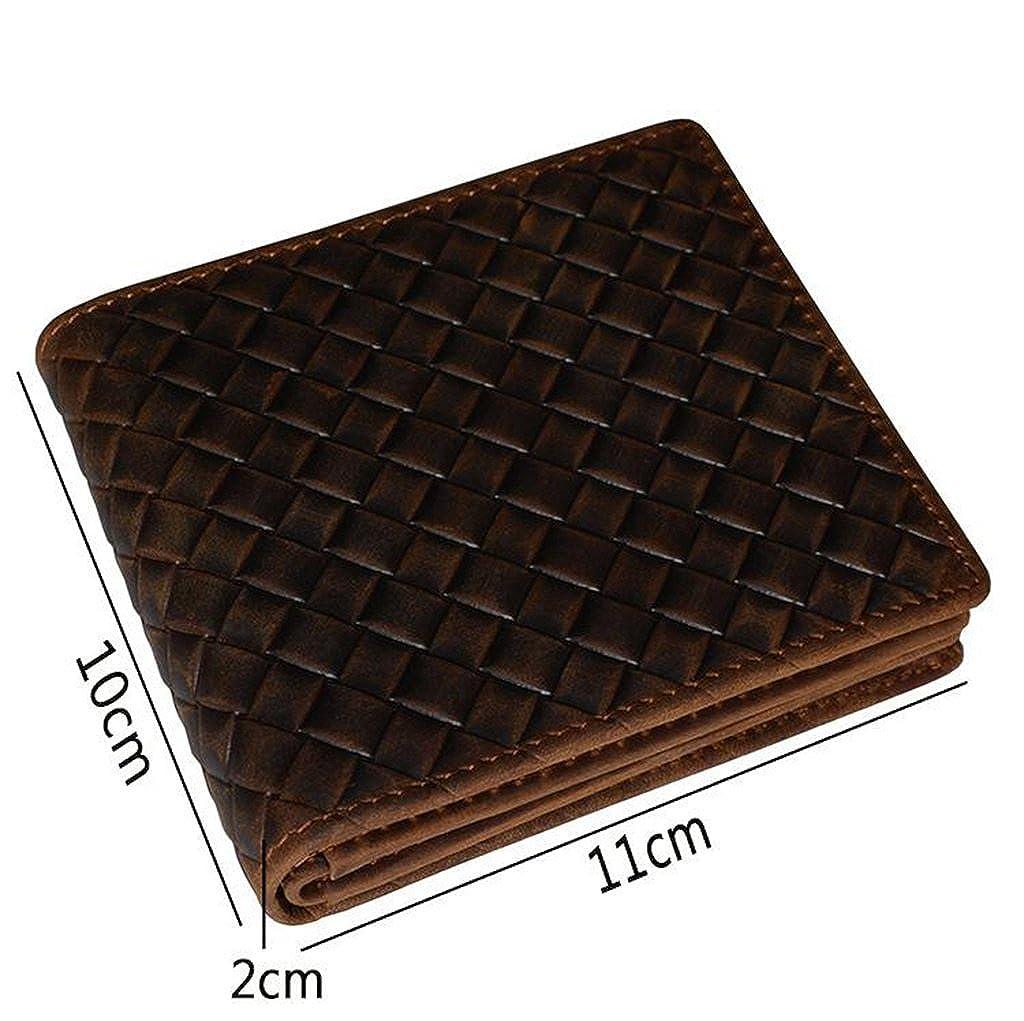Mens Leather Wallet RFID Blocking Credit Card Holder Coin Pocket Purse 11x10x2CM,#1