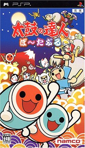 Taiko no Tatsujin Portable [Japan Import] by Namco