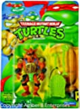 Teenage Mutant Ninja Turtles TMNT Rahzar Action Figure