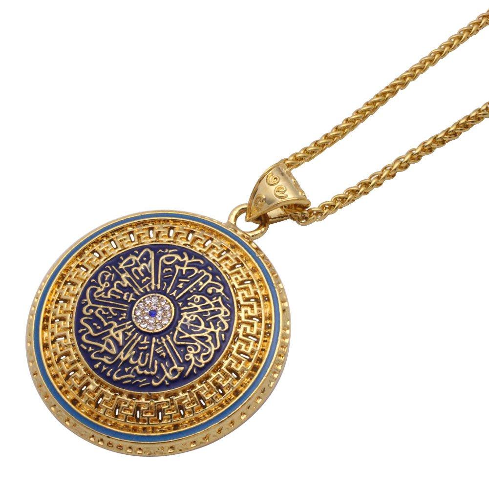 ZKDC Islam Muslim Allah Quranic Verse Surah Al-IKHlAS 60 cm Chain Necklace
