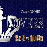 Tiara スペシャル盤 LOVERS