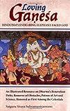 Loving Ganesa, Satguru Sivaya Subramuniyaswami, 0945497776