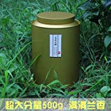 Aseus Is a small mountain Wuyi Mountain Black Tea Tongmu Guan 500 grams of tea in bulk