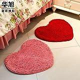 Simple And Creative Kitchen Bedroom Anti-Slip Doormat pink 50*60cm