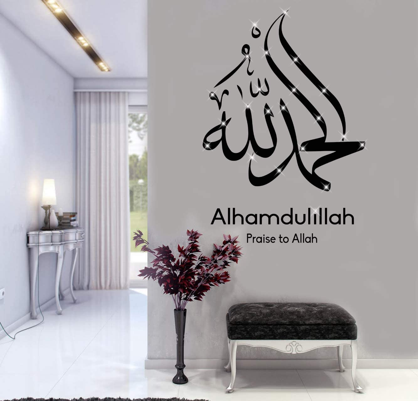Islamic Wall Stickers Alhamdulillah Praise to Allah Tasbih Islamic Wall Art, Islamic Calligraphy Islamic Decals Murals (Other Colour Message Me After Purchase)