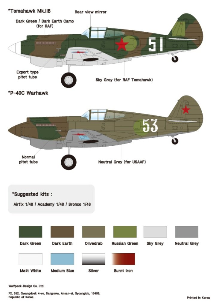 Amazon.com: WOLFPACK 1: 48 P-40 Warhawk parte.2 land-lease ...