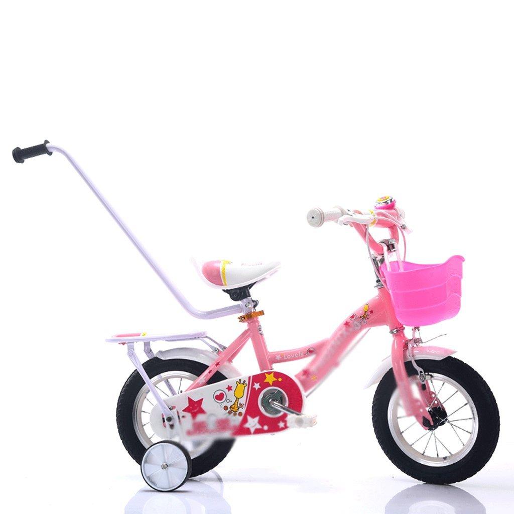 自転車 子供用自転車2-4-12歳12-14-16-18インチ子供用ベビーカー (サイズ さいず : 18 inch) B07DZT54N4 18 inch 18 inch