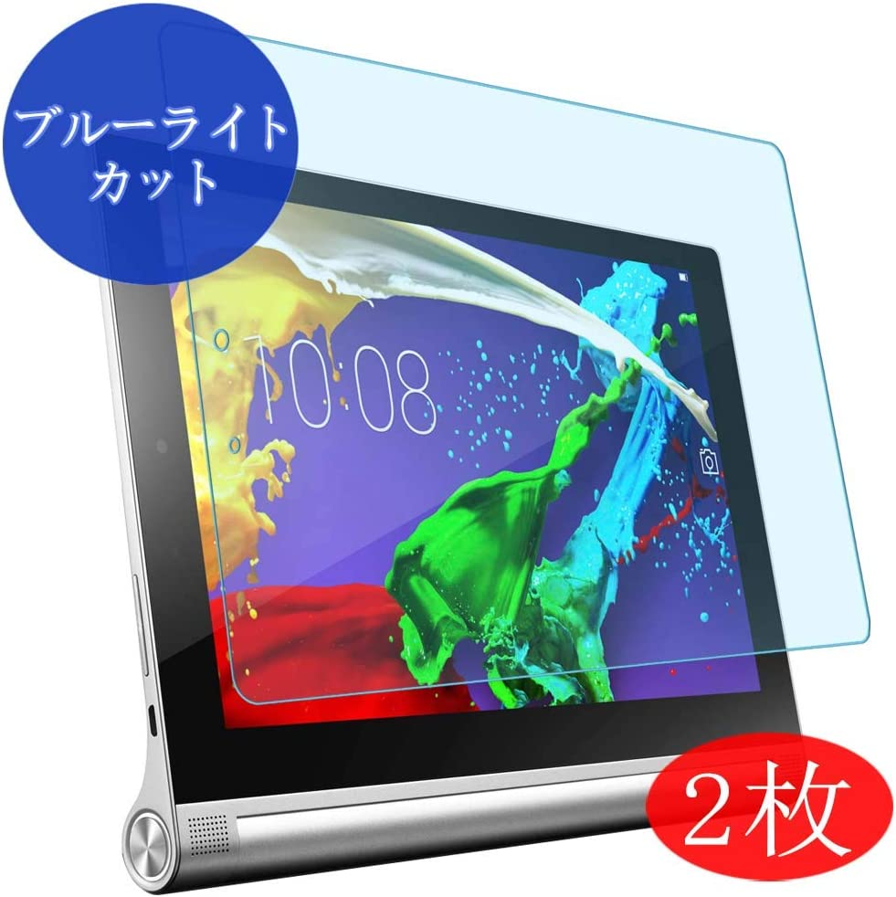 """【2 Pack】 Synvy Anti Blue Light Screen Protector for Lenovo Yoga Tablet 2 10 1050F 10.1"""" Anti Glare Screen Film Protective Protectors [Not Tempered Glass]"""