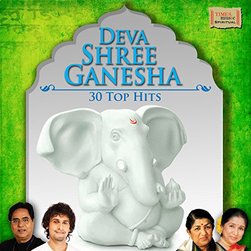 Powerful Ganesh Mantra - For Success Removal of All Obstacles