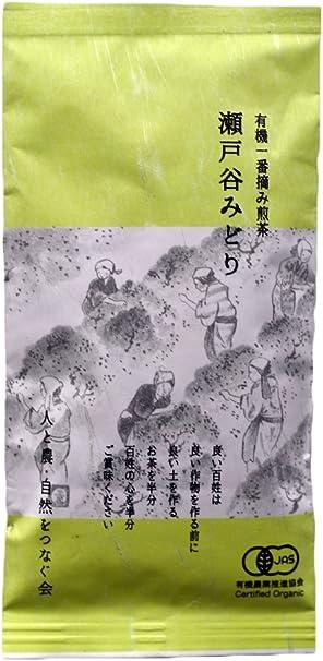 【新茶】有機一番摘み煎茶 「瀬戸谷みどり」 100g