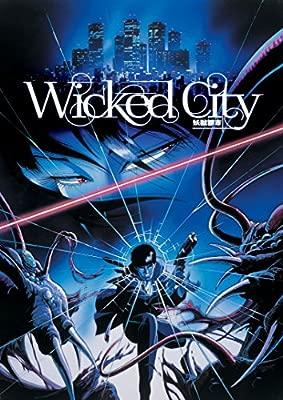 Wicked City [Edizione: Stati Uniti] [Italia] [DVD]: Amazon ...