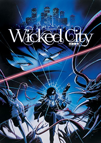Wicked City (Remastered Special Edition) (Wicked Pictures)