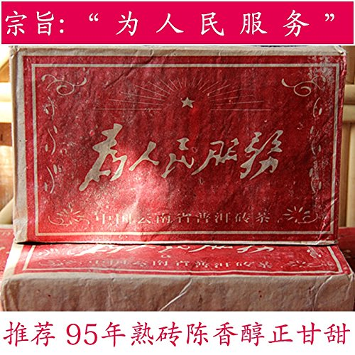 Aseus Yunnan Pu'er Tea tea fragrance old brick tea in 90s 500 grams of ''serving the people'' dry warehouse old brick tea by Aseus-Ltd