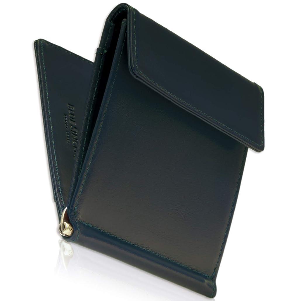 冷笑するレース干ばつLiquid Wallet Grade6061アルミニウム製マネークリップ×キーケース ミニマリスト 財布