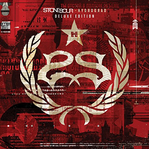 Hydrograd (Deluxe Edition) [Explicit]