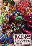 Rune Soldier - Enter the Klutz (Vol. 1)