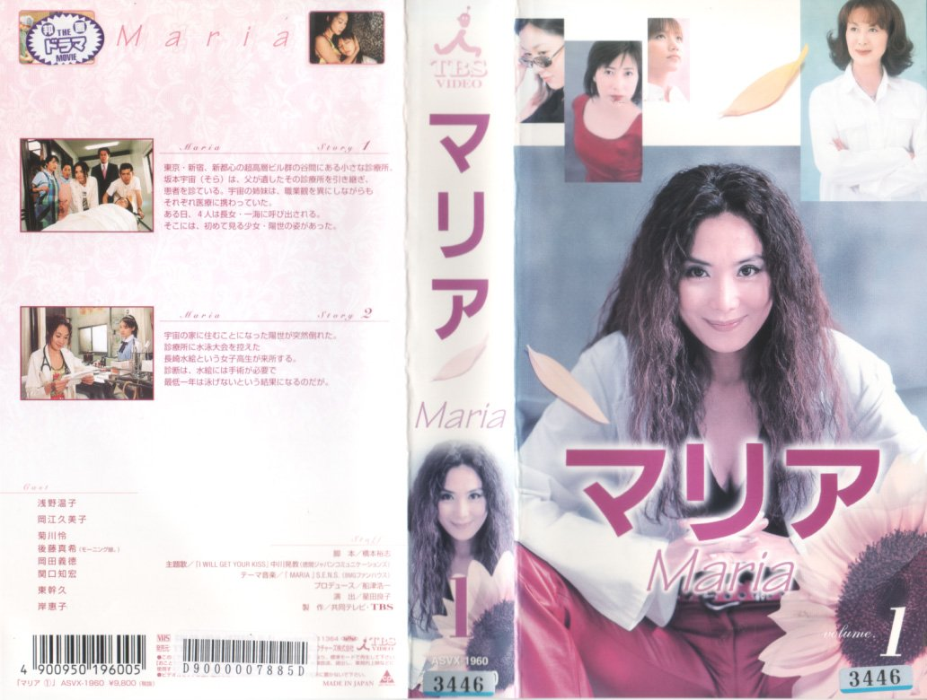 Similar to (page 4) - Japanese...