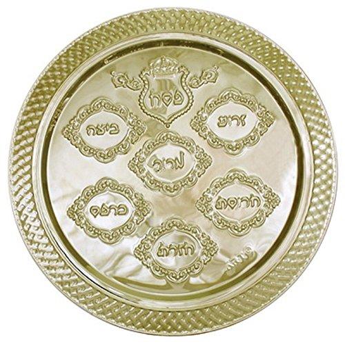 Art METAL Elegant Seder Plate for Passover Brass (Gold Finish)