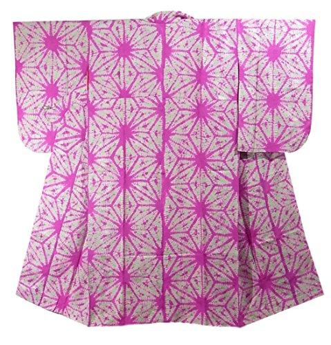 アンティーク 着物 襦袢 袷 絞り 麻の葉模様 裄62cm 身丈128cm 正絹