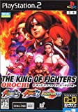 The King of Fighters Orochi Collection [Japan Import]