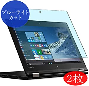 """【2 Pack】 Synvy Anti Blue Light Screen Protector for Lenovo ThinkPad Yoga 260 12.5"""" Blue Light Blocking Screen Film Protective Protectors [Not Tempered Glass] New Version"""