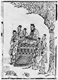 Photo: Sung dynasty,Confucius playing lute,plum tree,c1134