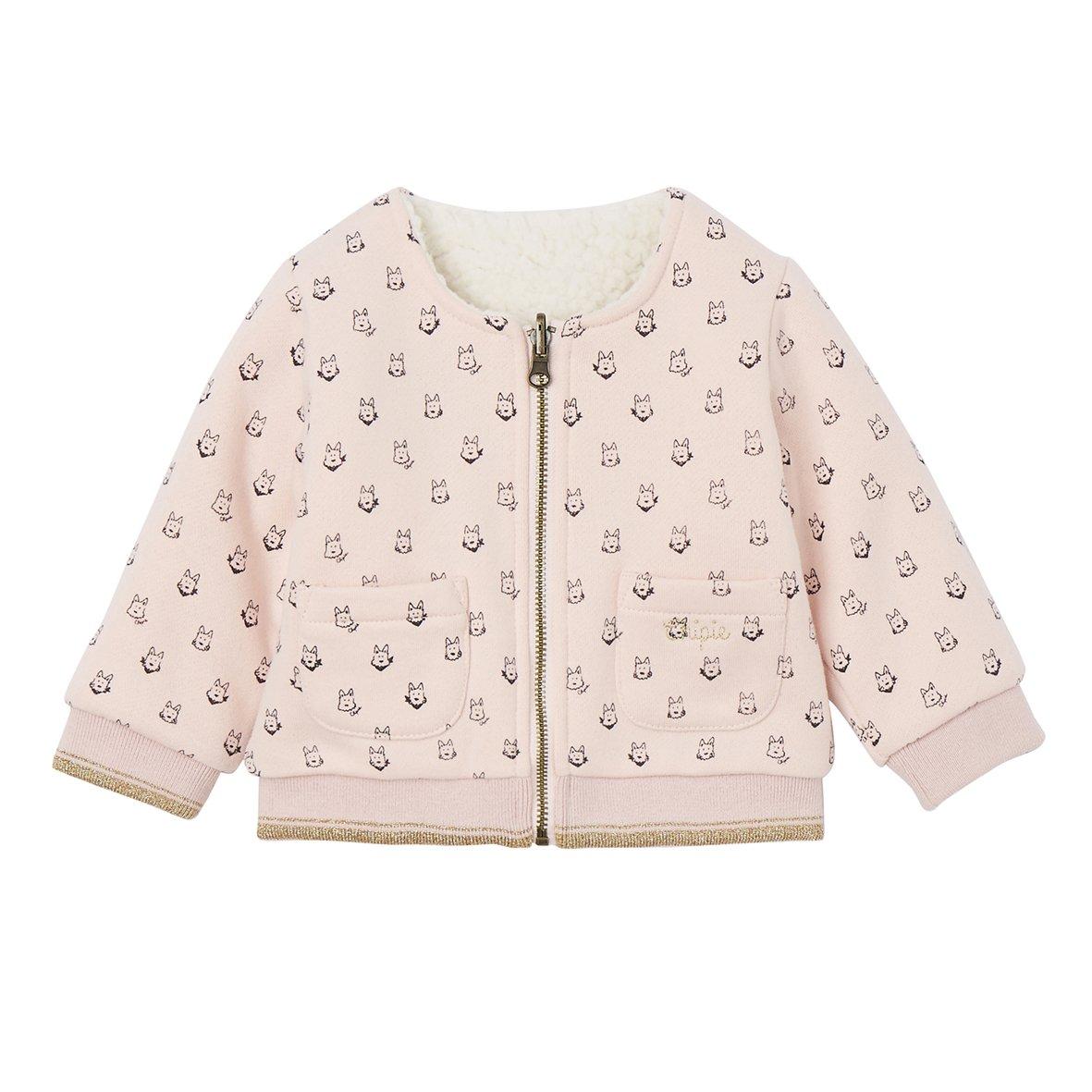 CHIPIE Baby Girls' Emir Sports Jacket Pink (Nacre 13) 2 Years (Sizes: 24M) 8K40010